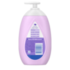 johnsons-baby-bedtime-lotion-back.png