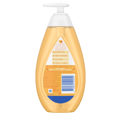johnsons-baby-shampoo-back.png