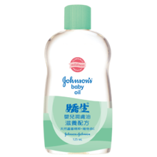 JOHNSON'S® baby Shampoo with Calming Lavender