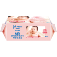 JOHNSON'S® baby Oil Gel with Aloe Vera & Vitamin E