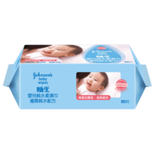 JOHNSON'S® baby lotion with vanilla oatmeal