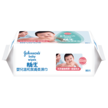 JOHNSON'S® baby bar