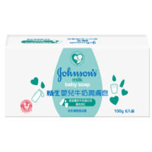 new-johnsons-baby-milk-soap.png