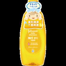 ying-er-xi-fa-jing-xun-tie-bao-bao-420x420px.png
