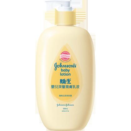 JOHNSON'S® Baby Wash with Vanilla Oatmeal