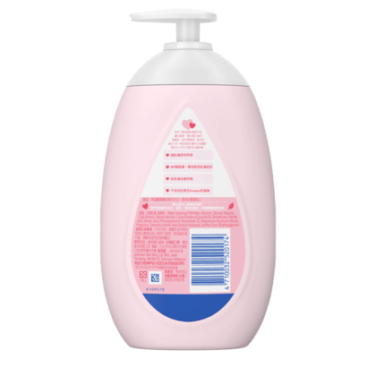 johnsons-baby-lotion-back.png