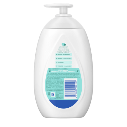 johnsons-baby-milk-rice-lotion-back.png
