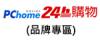 pchome-eretailer-logo-1.png